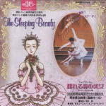 sleepingbeauty_comic