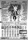 20060901tirashi2