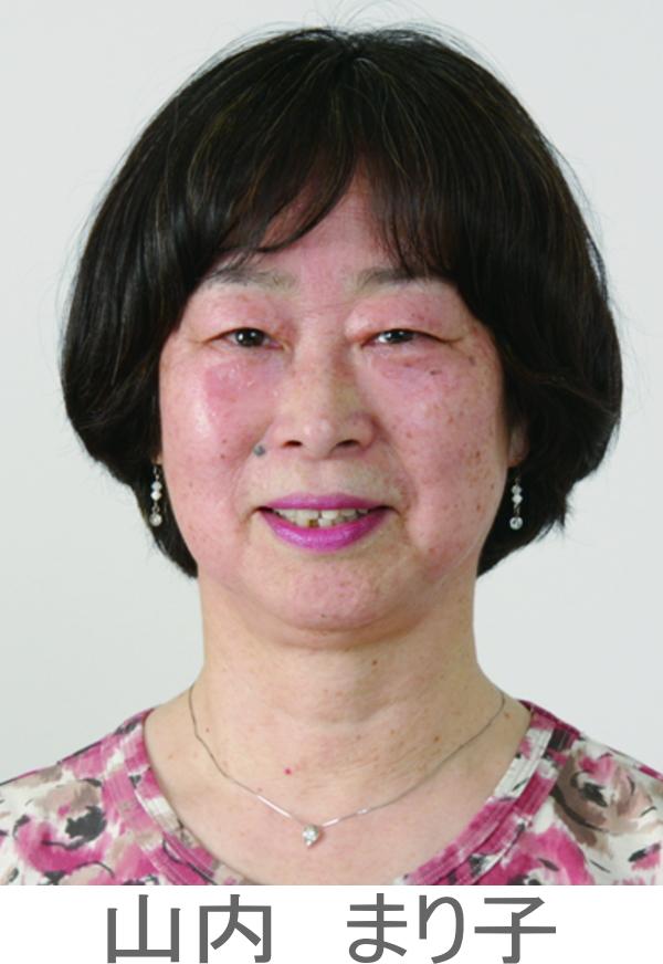 staff_yamanouchi