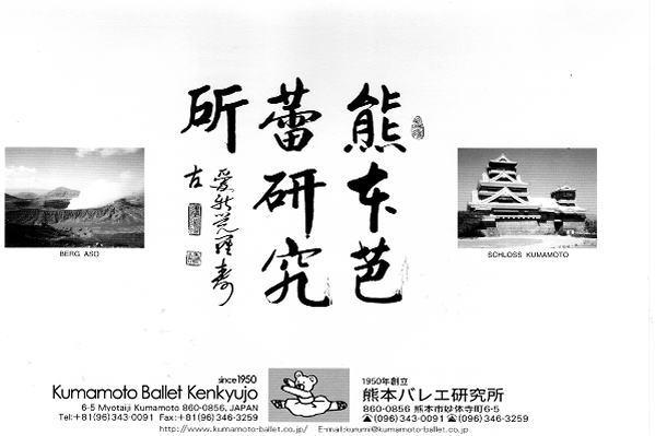 200606doitu05-3